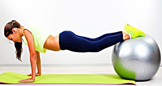 фитнес с мячом для похудения